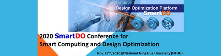 2020 SmartDO最佳化設計與智慧運算研討會 : 11/27(五)國立清華大學動力機械系演講廳