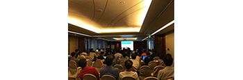 TracePro 台灣地區第六屆使用者用戶大會 會後花絮