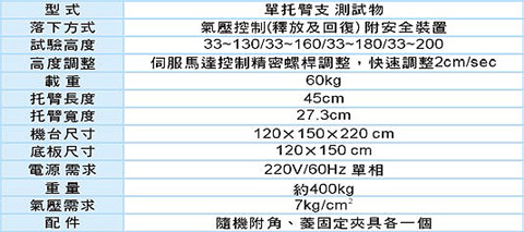 proimages/9-5/9-5KD-Web_img_33.jpg